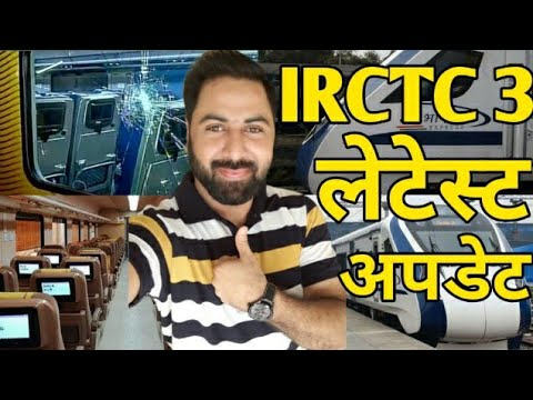 IRCTC Train Ticket Booking 3 Latest Update About Tejas Express Fare And Vande Bharat Express