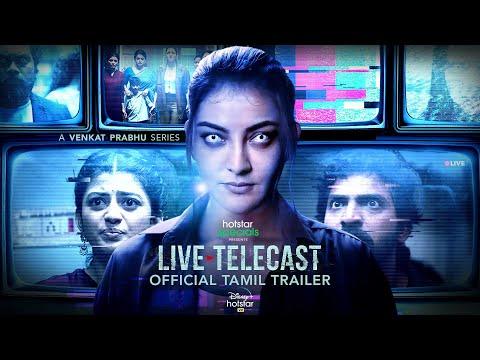 Hotstar Specials Live Telecast | Official Tamil Trailer | Venkat Prabhu | Kajal Aggarwal | Feb 12