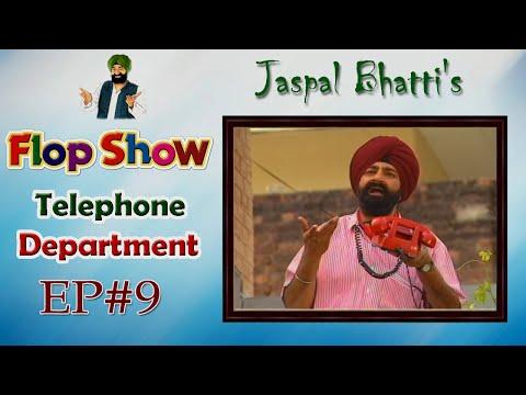 Jaspal Bhatti's Flop Show Ep 9