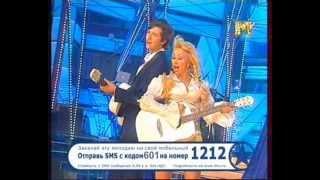 Маша Распутина и Прохор Шаляпин. Мечта.
