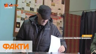 Кнутом и пряником: как жителей Донбасса стягивали на псевдовыборы