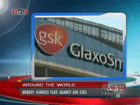 Bribery charges filed against drug company exec- May.15th.,2014 - BONTV China