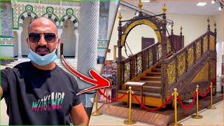 Makkah Museum - Exhibition Of The Two Holy Mosques Masjid Al Haram & Masjid Nabawi - Saudi Arabia