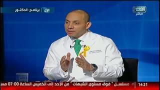 الدكتور | الجديد فى عمليات بطانة الرحم المهاجرة  مع د. سيد الأخرس