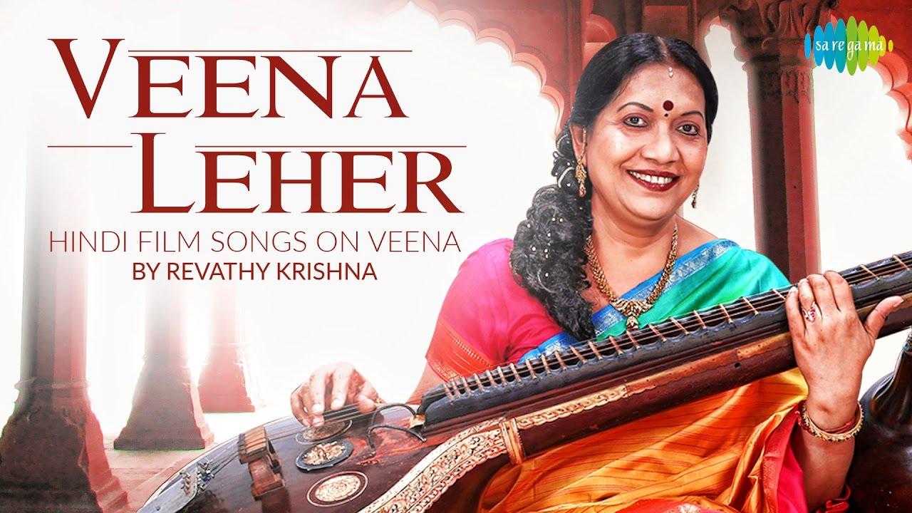 Retro Top 12 Instrumental Songs by Revathy Krishna | HD Songs - YouTube