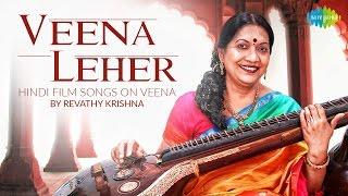 Retro Top 12 Instrumental Songs by Revathy Krishna | HD Songs