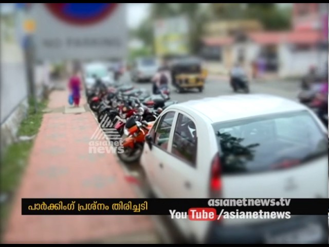 Need multi level parking system for Thiruvananthapuram city