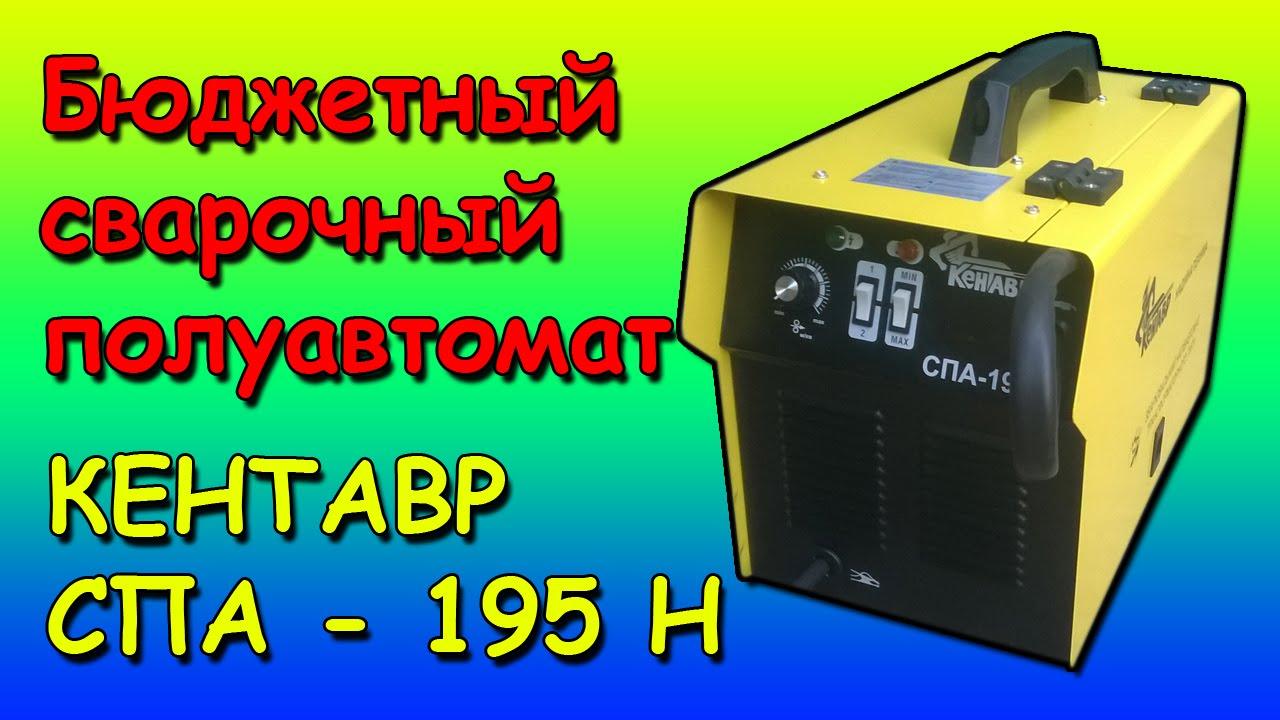 Сварочный полуавтомат ПДГ-215 PROFI.Ток 200 А -- ФЕЙК ! - YouTube
