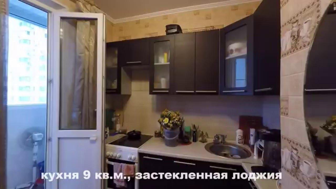 купить квартиру южное бутово - YouTube