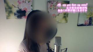 「春のかたみ 」【Haru no Katami】Jpop Summit 2017【Ventus】歌ってみた w/ English, 日本語, 中文字幕 subs