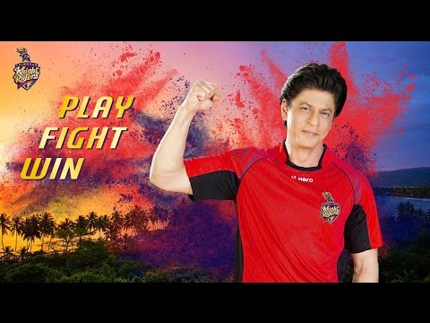 Trinbago Knight Riders | Play Fight Win | Hero Caribbean Premier League 2016 | Hero CPL 2016