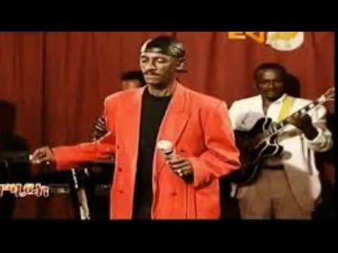 Download Legend Yemane Barya- Wegiha Meriyet Video clip