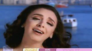 أنغام - بعتلي نظرة ( ڤيديو كليب )   Angham - Ba3atli Nazra