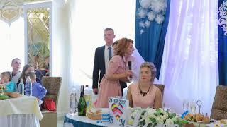 Свадьба Виталия и Марины 24 сентября 2017 ( 2 часть)