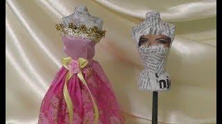 как сделать манекен для куклы своими руками