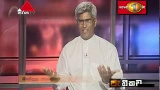 Pathikada-#President's Councel, Kalinga Indatissa with Bandula Jayasekara-Sirasa  TV-02/07/2019 Thumbnail