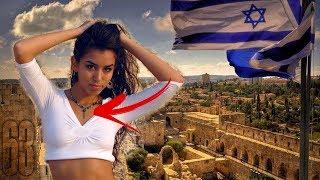 İsrail Hakkında Bilmedikleriniz..! Bu Gerçekleri Tüm Dünyadan Gizlemek İstiyorlar..mp3