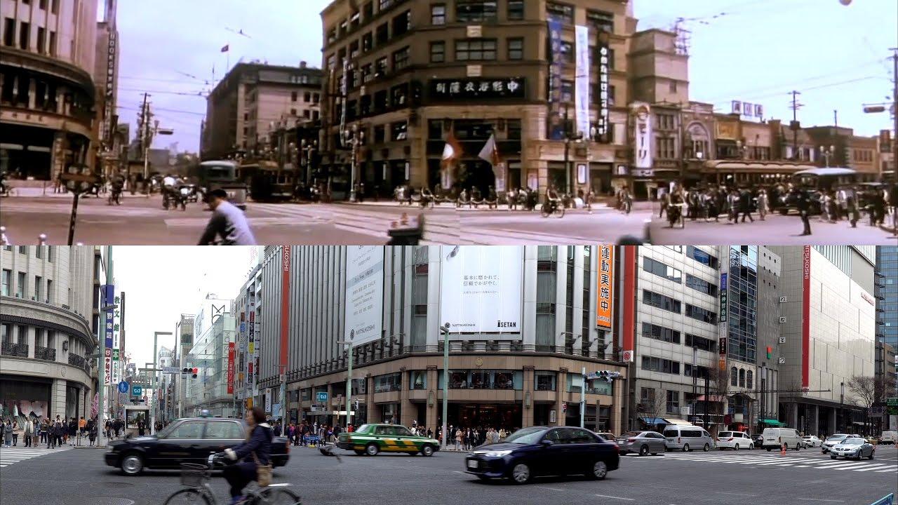 1935年の東京と2017年の東京の比較映像 - Tokyo Then and Now - YouTube
