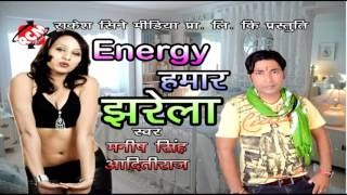 Download Video HD #Energy Hamar Jharata# एनर्जी हमार झरता# Manish Singh Hot Audio/Video 2017 MP3 3GP MP4