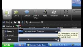 Как пользоваться Camtasia Studio 7, видео урок новичкам!