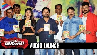 Vadena Telugu Movie Audio Launch | Shiv Tandel | Neha Deshpande | Chammak Chandra | Telugu Filmnagar