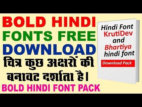 Hindi Font Download | Bhartiya font | Hindi Font | Kruti Dev
