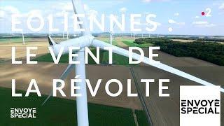 Envoyé spécial. Eoliennes : le vent de la révolte - 20 septembre 2018 (France 2)