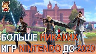 Новые Pokemon, Джедаи борются за честь EA, эксклюзивы PlayStation в Xbox Game Pass (новости #12) / Видео