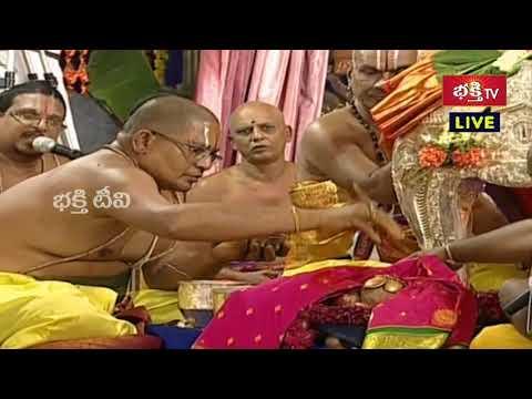రాములోరి కల్యాణంలో మాంగల్యధారణ | Bhadrachalam Sri Seetharamula Kalyanam | Bhakthi TV