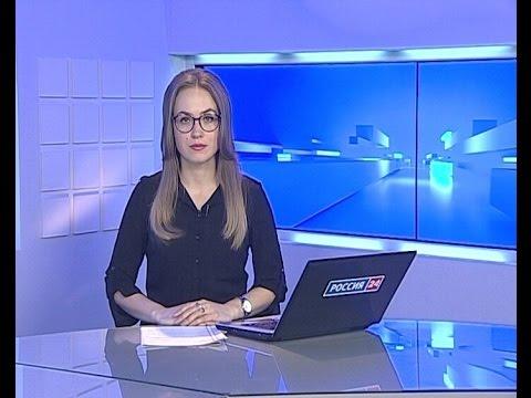 Вести Бурятия. 12-00 Эфир от 26.04.2017