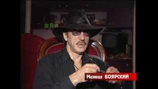 Михаил Боярский и Стас Костюшкин в программе