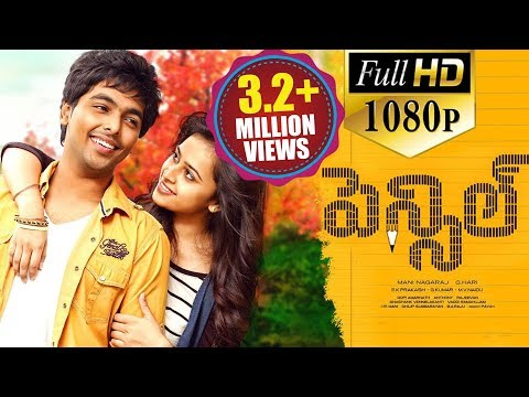 Pencil Latest Telugu Full Length Movie | G. V. Prakash Kumar, Sri Divya - 2018