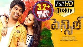 Pencil Latest Telugu Full Length Movie   G. V. Prakash Kumar, Sri Divya - 2018