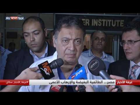 مصر... الطائفية البغيضة والإرهاب الأعمى