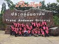 Penang to Krabi Thailand 15/6/18