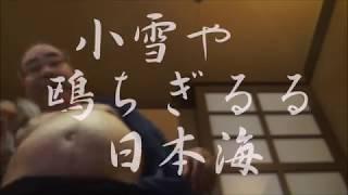 作詞:吉岡治、作曲:山口ひろし (´;ω;`)ウゥゥ.
