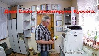 Murakkab ta'mirlash Kyocera FSC-8525 MFP