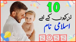 Top 10 Latest Muslim Baby Girls Names With Meaning in Urdu Hindi   New Best Islamic Girls Names 2022