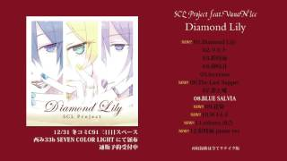 Video 【C91】Diamond Lily クロスフェード【SCL Project feat.VanaN'Ice】 download MP3, 3GP, MP4, WEBM, AVI, FLV Oktober 2018