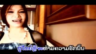 Barng Tee - Sengnapha Daranoy [Lao MV]