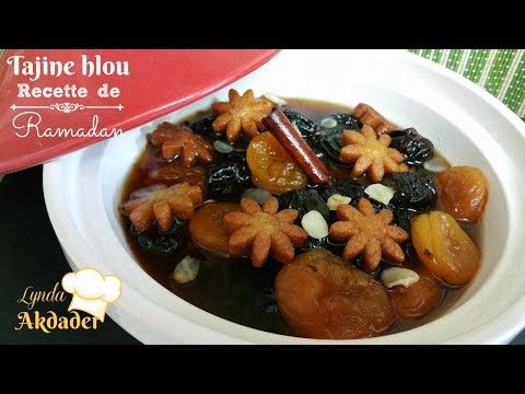 tajine hlou, ou tajine lahlou sans viande, recette facile et simple pour ramadan