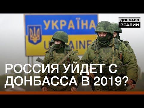 Россия уйдет с