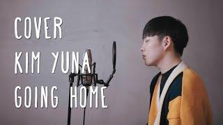 김윤아(Kim Yuna) - Going Home _ Cover By ManyMake