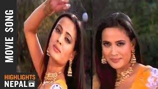 Pauju Lea | Nepali Movie TRINETRA Song | Nikhil Upreti, Sweta Tibari, Mithila Sharma