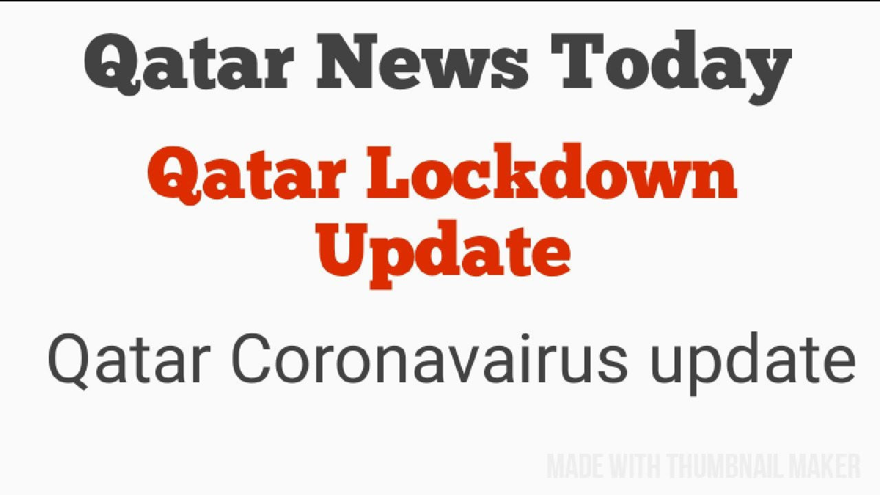 Qatar News Today in Hindi// Qatar Government Breaking News Today