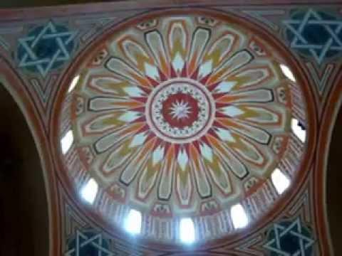 GRANDE SYNAGOGUE DE TUNIS  - PRODUCED BY AMOS TRABELSI  בית הכנסת הגדול של תוניס