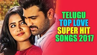 Telugu Top Love Super Hit Songs 2017