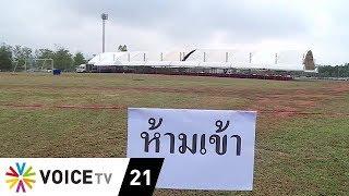 "Tonight Thailand - ""เพื่อไทย"" โดนอีก อบจ.พะเยาไม่ให้ใช้สนามกีฬา"