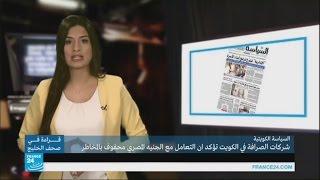 تعويم الجنيه المصري يربك شركات الصرافة الخليجية