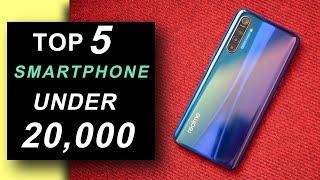 Best Smartphones Under 20000 December 2019 | Top 5 Phones under 20000 | Best Phone Under 20000